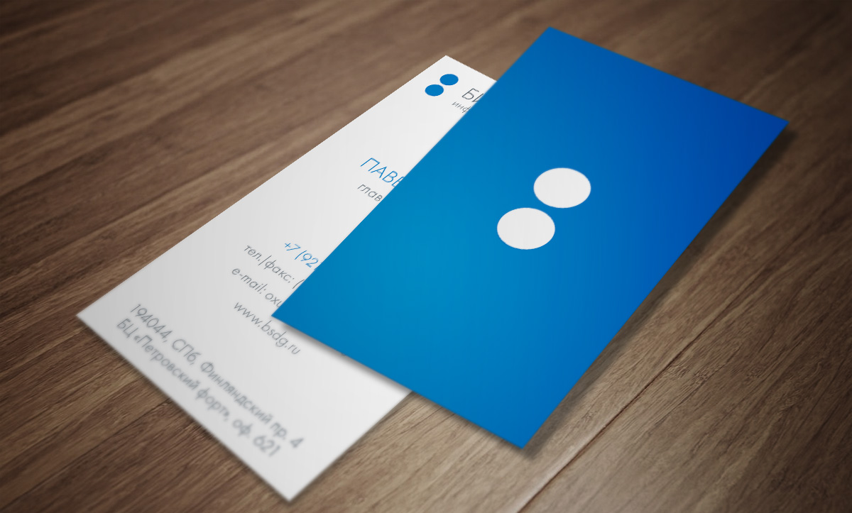 businessdialog card
