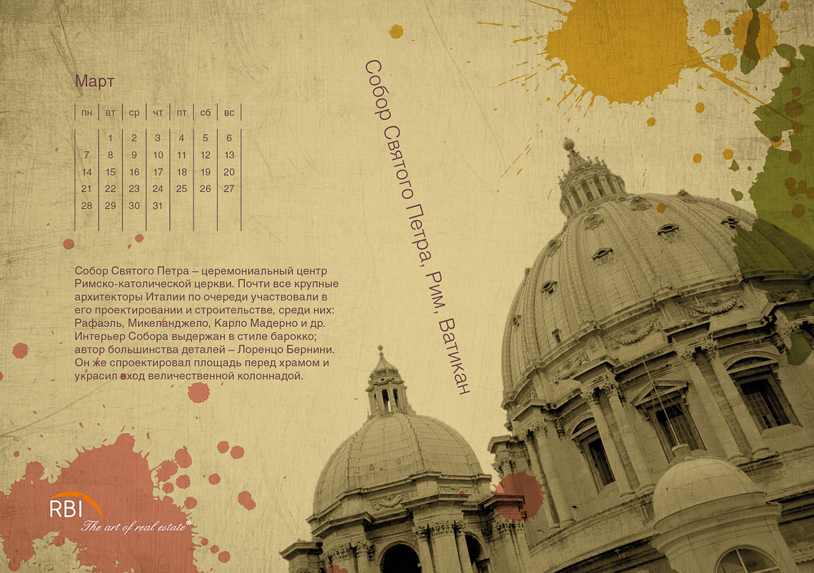 rbi table calendar 20115